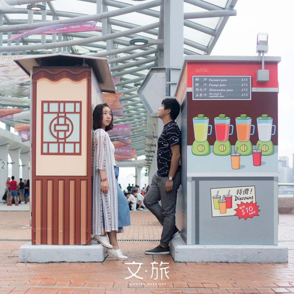 Mr. K及Stella從一年前便開始策劃以旅遊及香港文化為主題的免費雜誌。